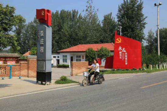 张庄村老村室 河南省兰考县委宣传部供图