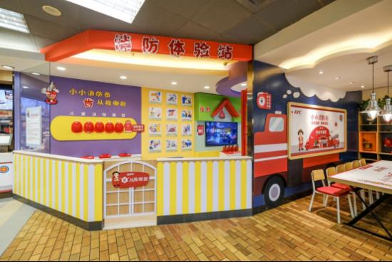 新闻稿-肯德基河南首家消防体验餐厅492.png