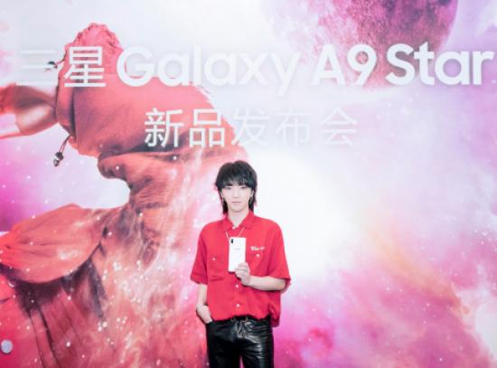 【 郑州品鉴会】三星Galaxy A9 Star遇见郑州 以青春之名展现风采0626(1)271.png
