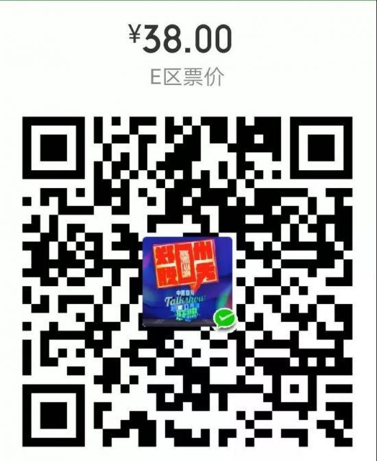 微信图片_20180110120902.jpg