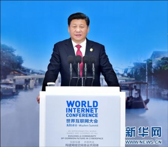 2015年12月16日,习近平主席在第二届世界互联网大会开幕式上发表主旨
