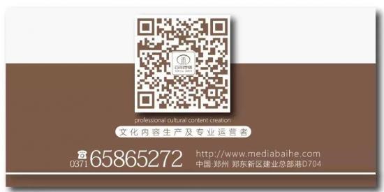 微信图片_20191226105846.jpg