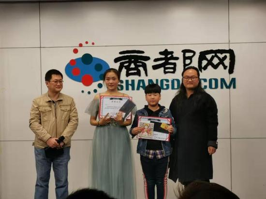 超强童声小歌手排行总榜2019赛季第二场颁奖现场